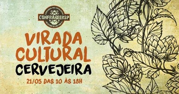 Virada Cultural 2017 recebe feira com 23 Cervejarias Artesanais na Praça Dom José Gaspar Eventos BaresSP 570x300 imagem
