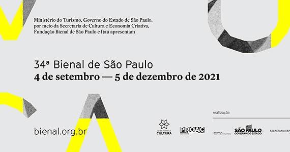 Bienal de São Paulo acontece no Parque Ibirapuera Eventos BaresSP 570x300 imagem