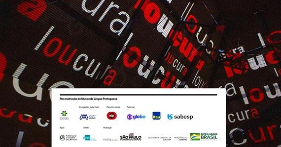 Museu da Língua Portuguesa volta a receber visitas Eventos BaresSP 570x300 imagem