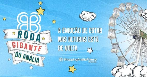 Roda-Gigante Brasil chega ao Shopping Anália Franco Eventos BaresSP 570x300 imagem