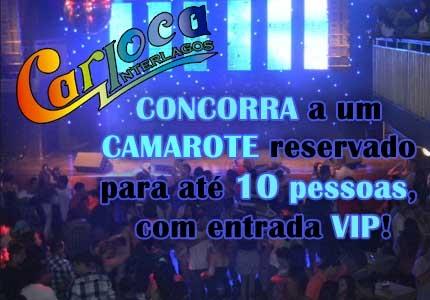 Carioca club de interlagos fotos 5
